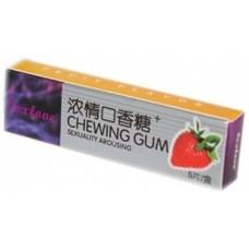 Sex Love Chewing Gum | 5 Sticks
